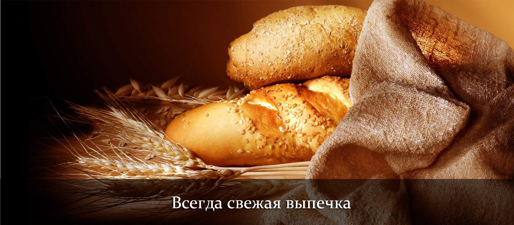 добрый эль ростов-на-дону доставка пиццы меню Доставка пиццы в Ростове-на-Дону, вкусная пицца с доставкой ...